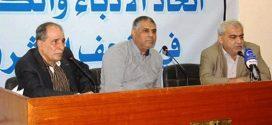 اتحاد الأدباء في النجف الأشرف يقيم أمسية حول (الحدث الحسيني في المسرح النجفي)