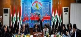 """القضاء يأمر بسجن رئيس """"لجنة الثقافة والإعلام"""" في مجلس محافظة بابل"""