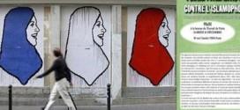 منظمة: ازدياد العمليات المعادية للإسلام في فرنسا