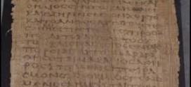 """أمريكا تسرق مخطوطة ″ توراة قديمة ″ من العراق وتوصلها إلى """"إسرائيل"""""""
