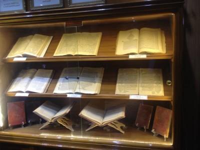 نوادر الكتب والمخطوطات في المكتبة الحيدرية التابعة للعتبة العلوية المقدسة في النجف الاشرف
