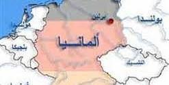 المناهضون للإسلام في لايبزيغ يصطدمون بمظاهرة أكبر
