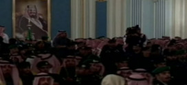 انقطاع الكهرباء عن قصر اليمامة بالسعودية خلال دخول المعزين بموت عبد الله
