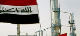 خبير اقتصادي : انتهت مرحلة بيع النفط وتوزيعه كرواتب والاتجاه الآن نحو الشعب المنتج