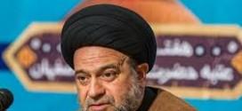 تكليف سماحة السيد علاء الموسوي برئاسة الوقف الشيعي وكالة