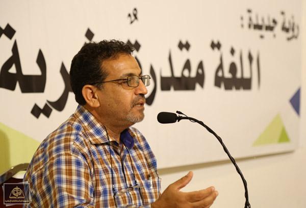 29-7-2015-S-05-alhikmeh