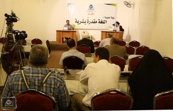 29-7-2015-S-07-alhikmeh