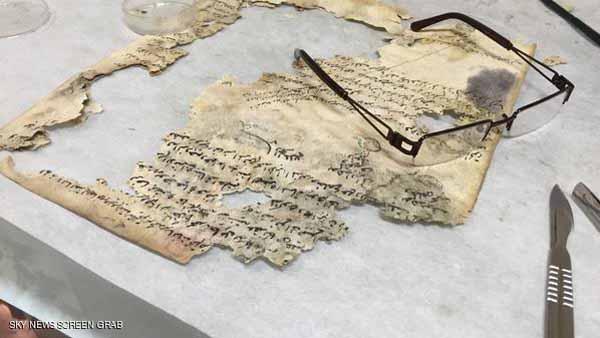 الوثائق تعرضت بعد الغزو الأميركي للعراق للتلف.