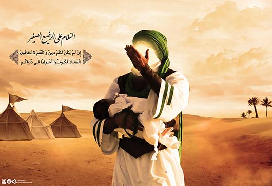 كتاب مقتل الامام الحسين عليه السلام