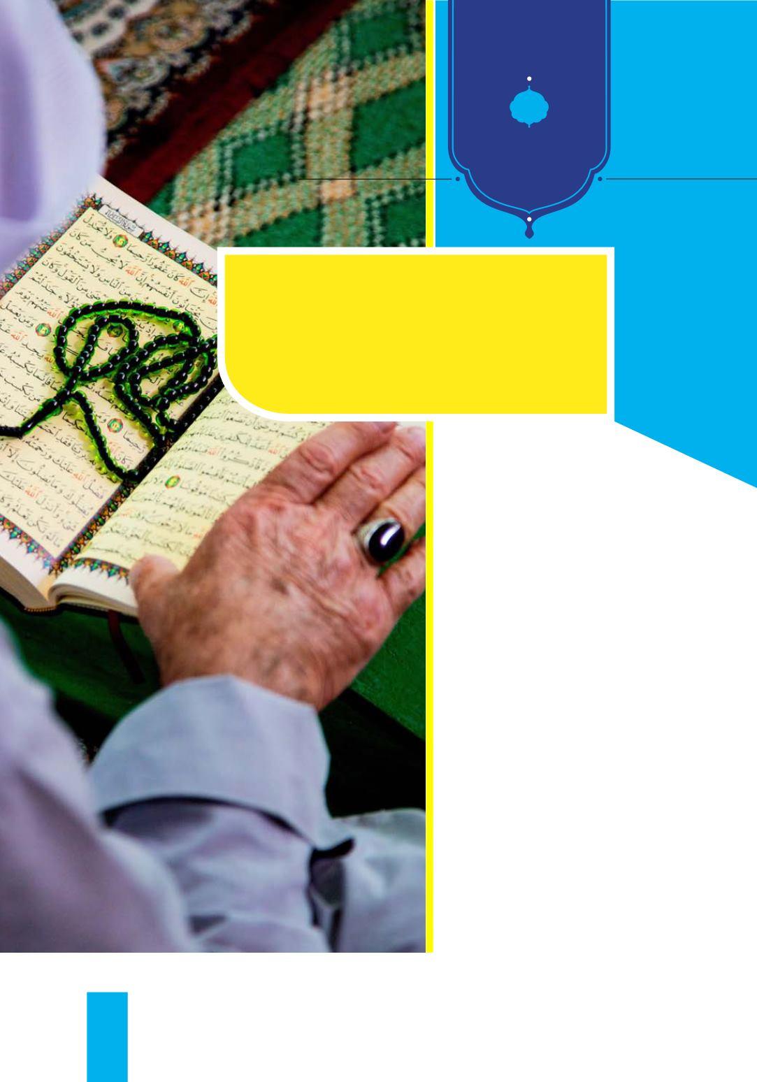 أنواع أساليب التواصل في القرآن الكريم دواعي التواصل وضوابط وعوائق التواصل وضرورته في حياة الإنسان