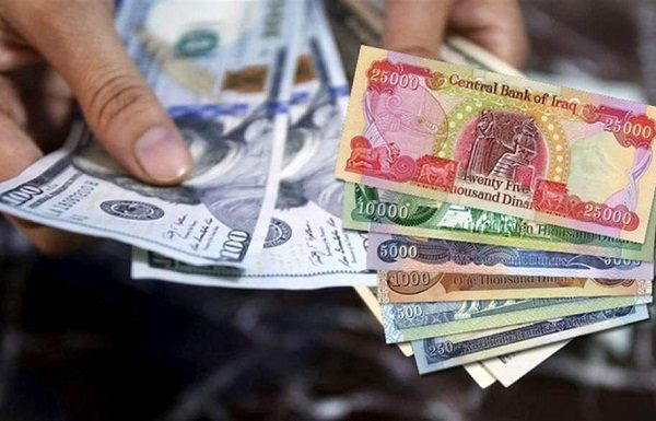 The Dollar And Gold Exchange Rates In Iraq On Sunday Dinar
